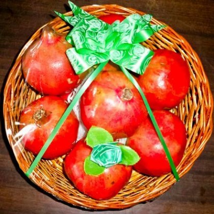 Basket of Anar